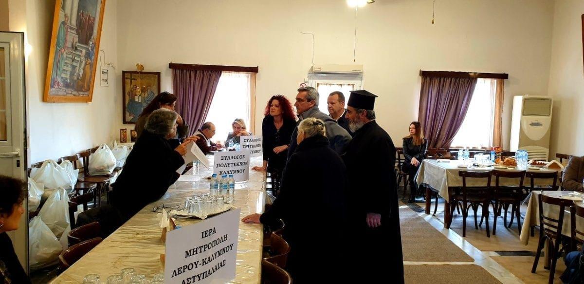 Δίχτυ κοινωνικής προστασίας  στην Κάλυμνο, το Κοινωνικό Παντοπωλείο της Περιφέρειας Νοτίου Αιγαίου, που ξεκίνησε την λειτουργία του
