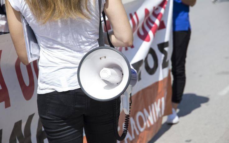 Απεργούν σήμερα οι εργαζόμενοι στα ασφαλιστικά Ταμεία
