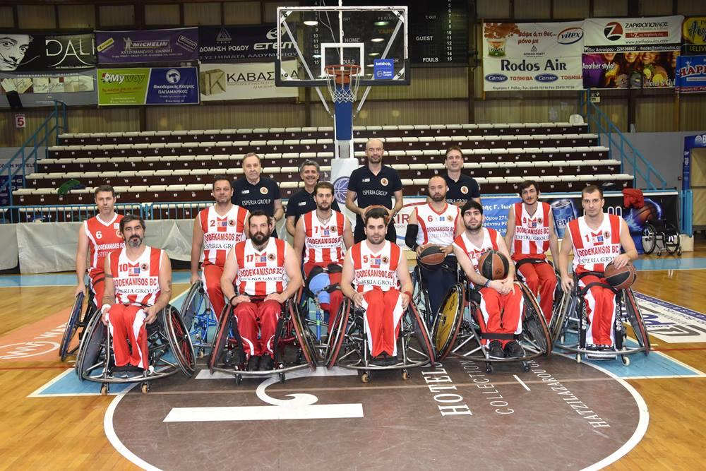 Κοπή  Πρωτοχρονιάτικης πίτας για τον Γυμναστικό Σύλλογο Δωδεκάνησος μπάσκετ με αμαξίδιο