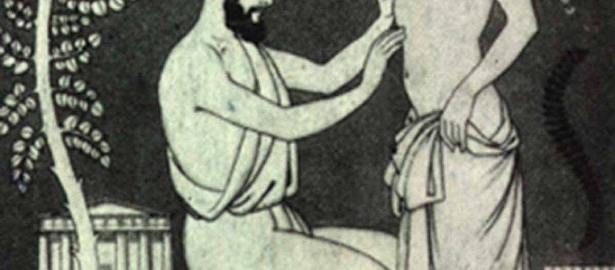 Το δημόσιο σύστημα υγείας της αρχαίας Ελλάδας