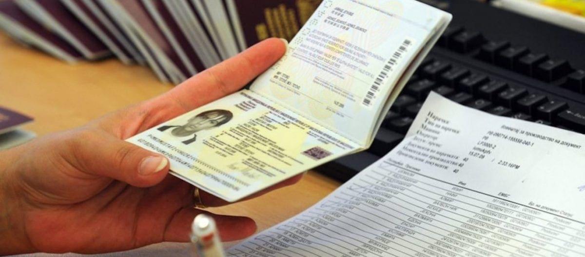 Εγκληματική οργάνωση προμήθευε με πλαστά διαβατήρια πυρήνες ισλαμιστών – Συναγερμός στην ΕΥΠ