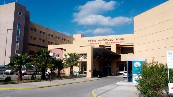 ΚΚΕ : Έλλειψη αναγκαίων μηχανημάτων από το Γενικό Νοσοκομείο Ρόδου