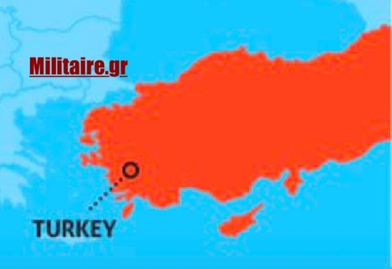 Στην Τουρκία ανήκουν Ρόδος, Λέσβος και Κύπρος σύμφωνα με ιστοσελίδα της ΕΕ