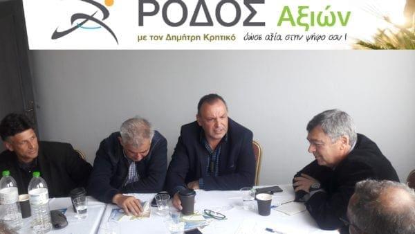 Συνάντηση υποψήφιου δημάρχου Ροδίων Δημήτρη Κρητικού με το σύνδεσμο ιδιοκτητών ταξί Ρόδου