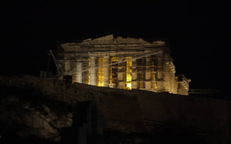 Η Ελλάδα βυθίζεται στο σκοτάδι το Σάββατο για την «Ώρα της Γης»