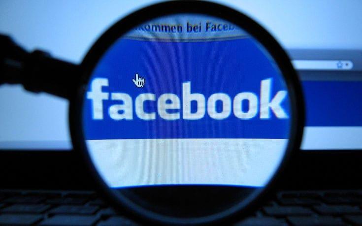 To Facebook βάζει φρένο στη ρητορική μίσους