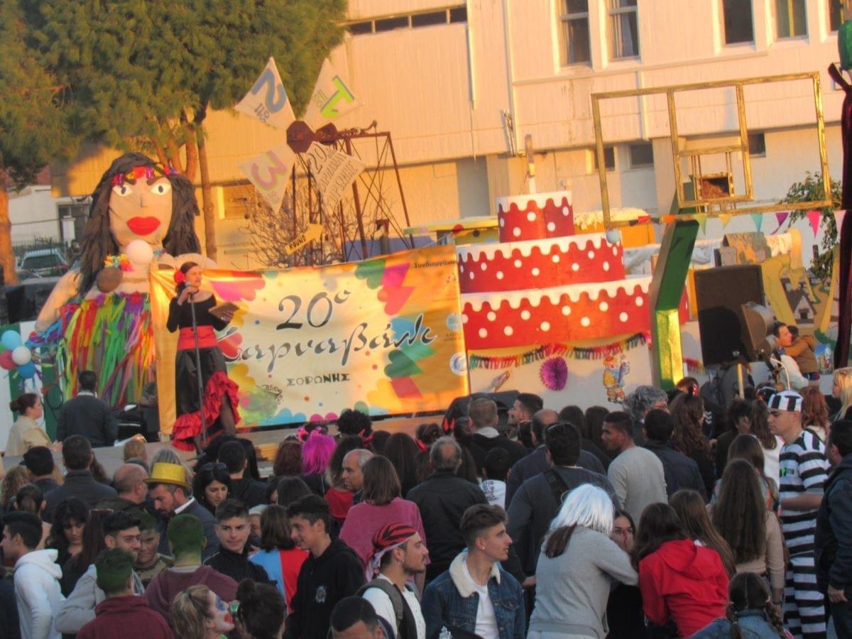 Το πέρας του 20ου Καρναβαλιού από το Αμπερνάλλι