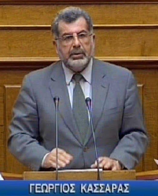 Ο Γιώργος Κασσάρας νέος Γενικός Γραμματέας Αιγαίου και Νησιωτικής Πολιτικής