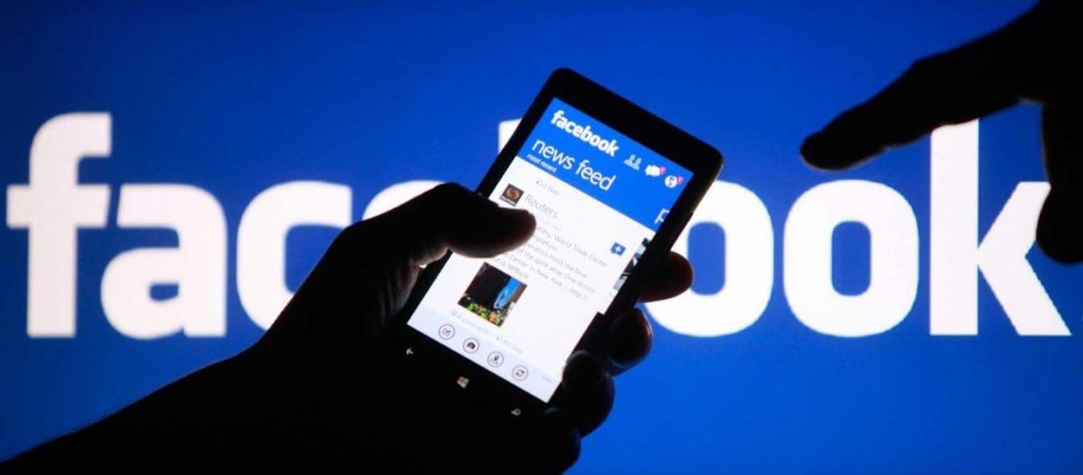 Facebook: Ανακοίνωση – Ενημέρωση για το τεχνικό πρόβλημα