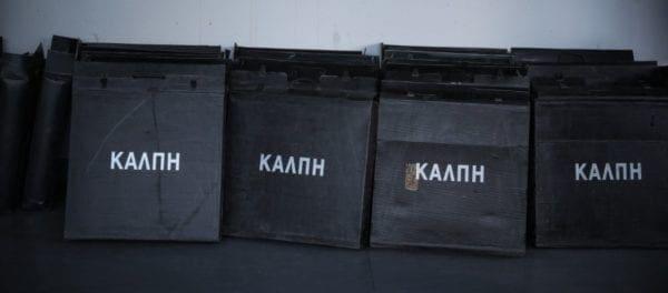 Τι απαγορεύεται για τους υποψηφίους στις αυτοδιοικητικές εκλογές – Οι περιορισμοί και οι ποινές