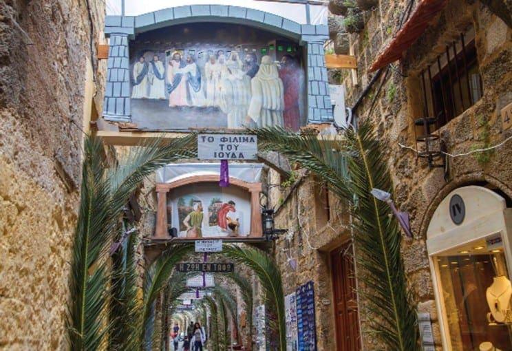 Η αναπαράσταση των Παθών στην Μεσαιωνική Πόλη