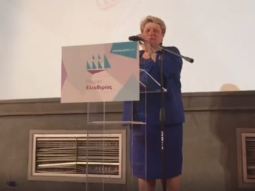 """Υποψήφια ευρωβουλευτής με το κόμμα """"Πλεύση Ελευθερίας"""" η Ευαγγελία Παναή"""