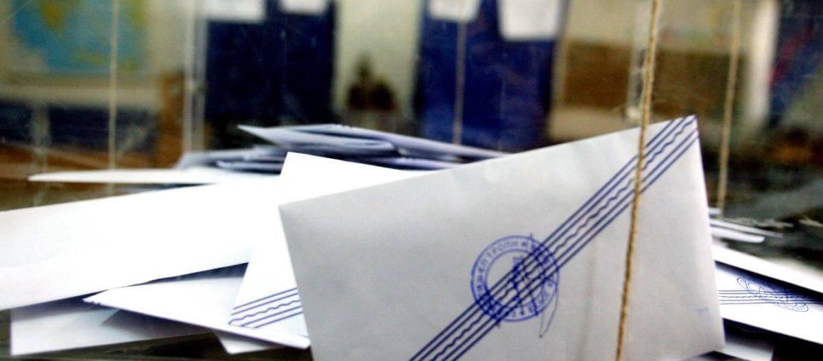 Αυτοδιοικητικές εκλογές 2019: Τι επιτρέπεται και τι απαγορεύεται για τα εκλογικά κέντρα των συνδυασμών