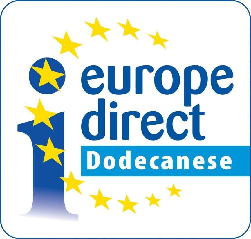 Εκδήλωση με θέμα «Ευρωεκλογές 2019: Το Μέλλον της Ευρώπης είναι το Μέλλον το δικό σου»