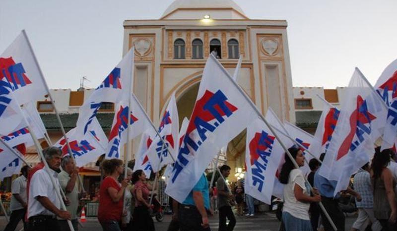 Στην πλατεία Κύπρου στις 11πμ η πρωτομαγιάτιξη συγκέντρωση του ΠΑΜΕ