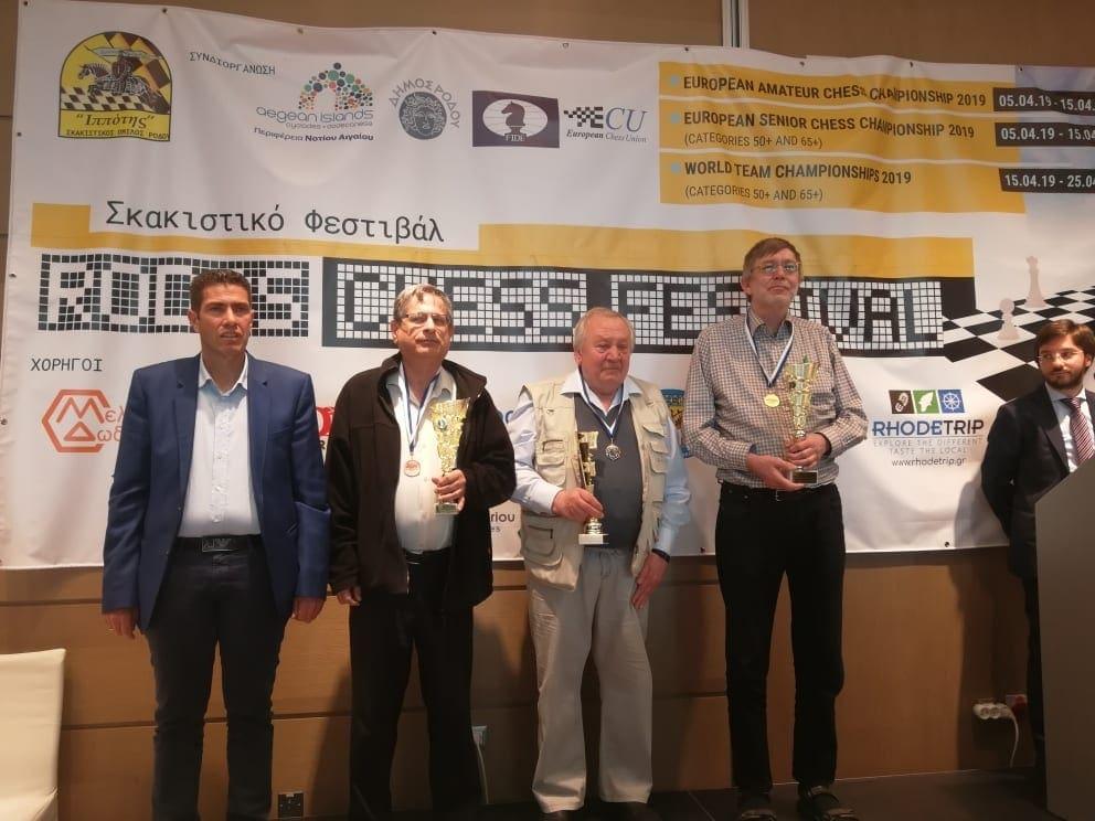 Ολοκληρώθηκε με επιτυχία το Σκακιστικό Φεστιβάλ Ρόδου
