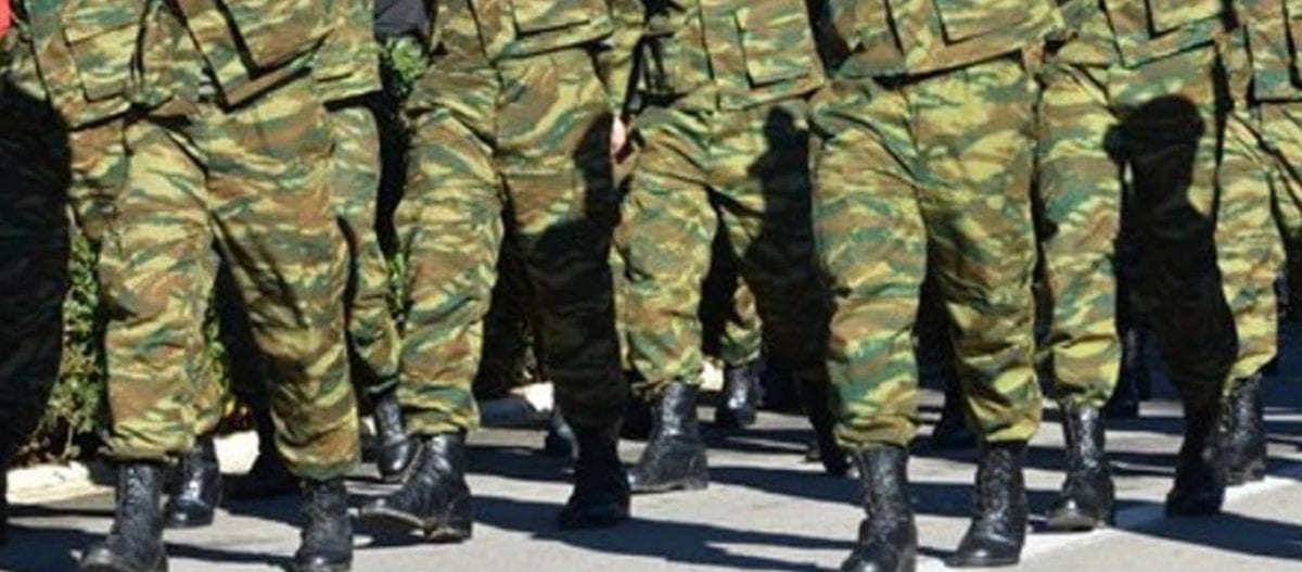 Προκήρυξη: Πώς και πότε θα προσληφθούν 1.359 στις Ενοπλες Δυνάμεις – Διαβάστε όλη την προκήρυξη
