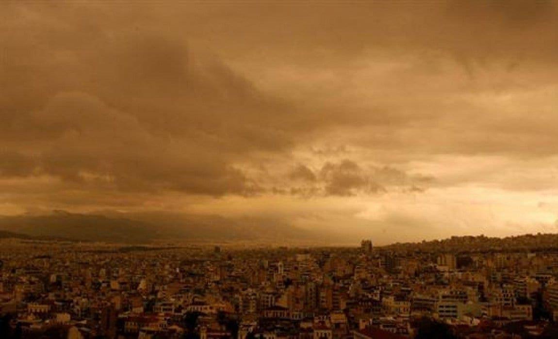 Καιρός: Αφρικανική σκόνη «πνίγει» τη χώρα όλη τη Μεγάλη Εβδομάδα