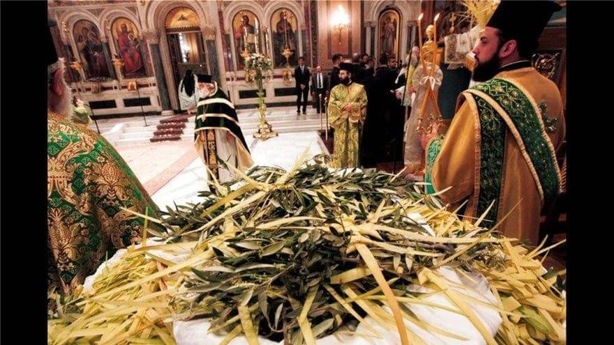 Κυριακή των Βαΐων: Τι γιορτάζουμε σήμερα – Έθιμα και παραδόσεις