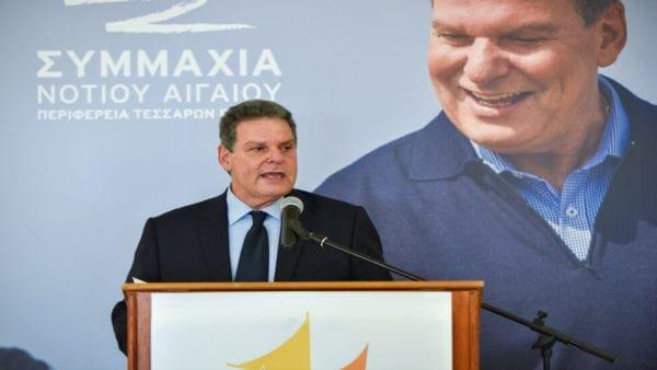 """Κατατέθηκε πλήρες το ψηφοδέλτιο της """"Συμμαχίας Νοτίου Αιγαίου"""" – Δηλώσεις του επικεφαλής Μανώλη Γλυνού"""