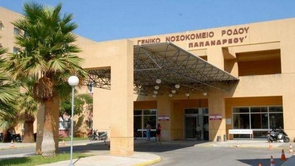 Προκηρύσσονται 8 νέες θέσεις γιατρών στο Νοσοκομείο Ρόδου