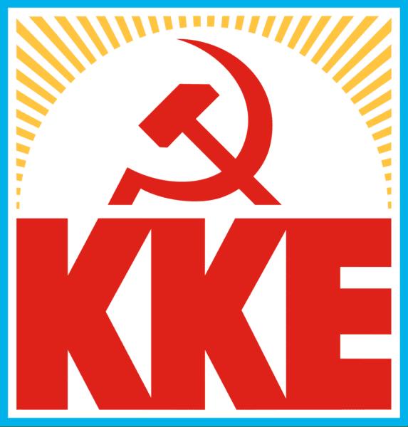 Ανακοίνωση για τη στάση των άλλων δυνάμεων στη διακομματική επιτροπή