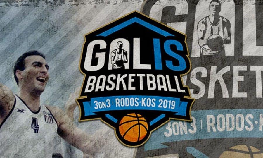 ΤοGalis Basketball3on3: Ο Νίκος Γκάλης επιστρέφει στον τόπο καταγωγής του, τη Ρόδο, για ένα κορυφαίο μπασκετικό event!