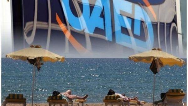 Κοινωνικός Τουρισμός: Ποιοι δικαιούνται επιδότηση για δωρεάν διακοπές και πότε αρχίζουν οι αιτήσεις