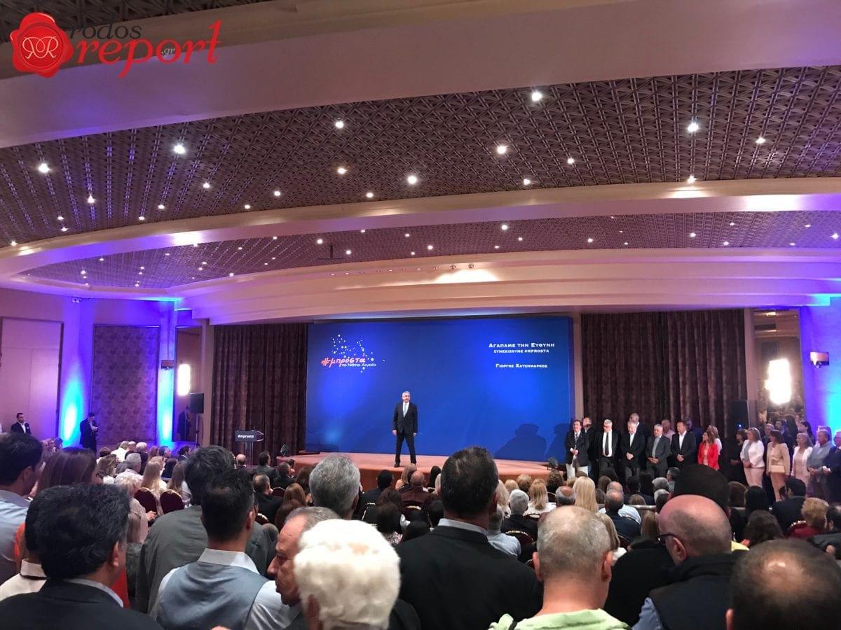 """Δυναμικό """"παρών"""" από τους Ροδίτες και τις Ροδίτισσες στην κεντρική ομιλία του Γιώργου Χατζημάρκου"""