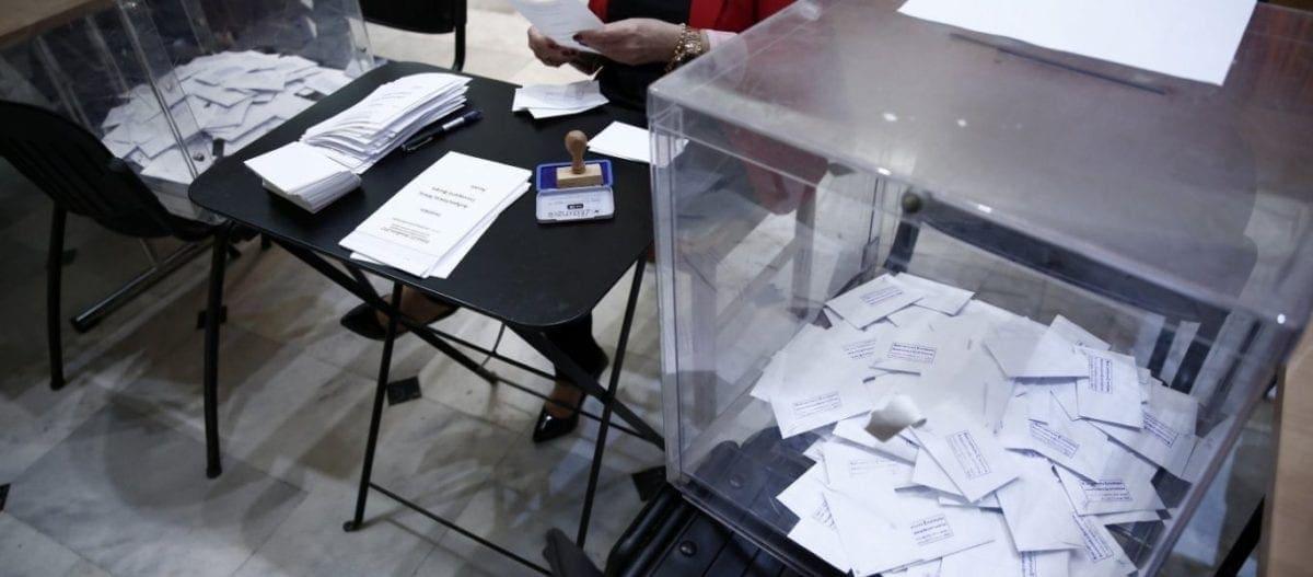 Εκλογές 2019: Πόσα χρήματα θα πάρουν οι δικαστικοί αντιπρόσωποι