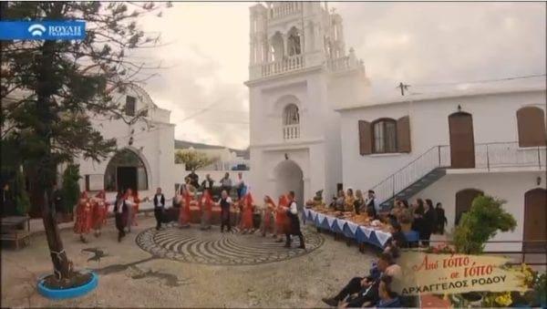 Από τόπο σε τόπο : Μουσικό αφιέρωμα στον Αρχάγγελο Ρόδου (video)