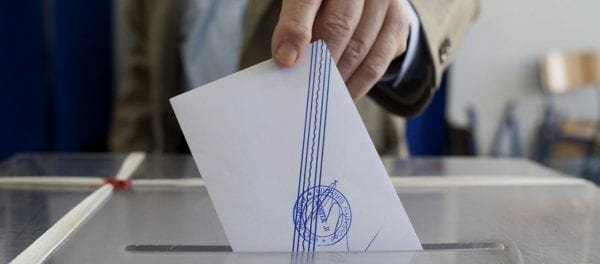 Ένωση Εισαγγελέων: «Πρέπει να αμοίβονται τα μέλη των εφορευτικών επιτροπών»