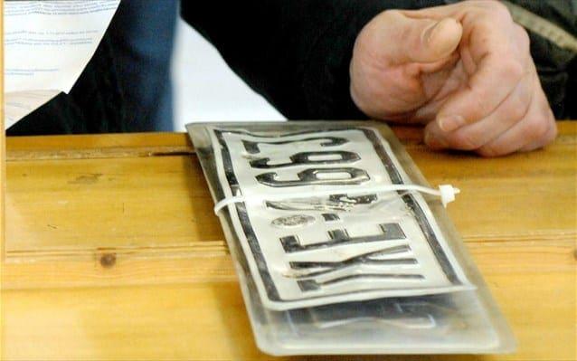 Επιστροφή πινακίδων ενόψει εκλογών Μαΐου 2019