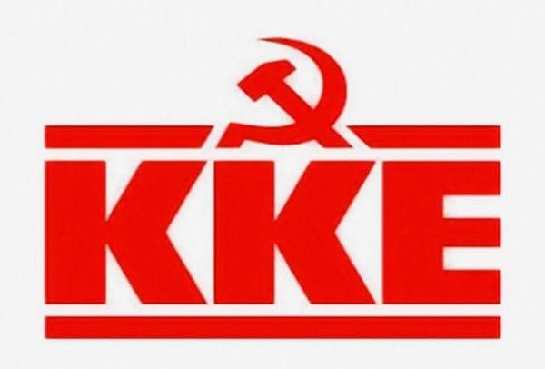 ΚΚΕ Δωδεκανήσου για τα αποτελέσματα στις εκλογές