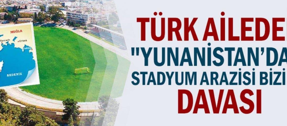 Οικογένεια Τούρκων διεκδικεί το στάδιο του Διαγόρα στην Ρόδο!