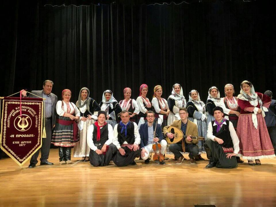 14ο Φεστιβάλ Παραδοσιακών Χορών