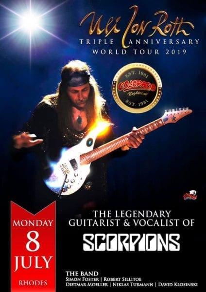 Ο θρυλικός κιθαρίστας των SCORPIONS Uli Jon Roth στη Ρόδο!