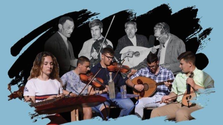 Λέρος: 6ο Φεστιβάλ-Συνέδριο Παραδοσιακής Μουσικής Δωδεκανήσου