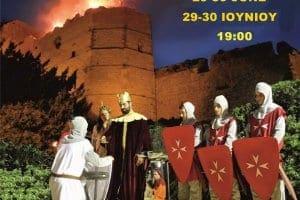 Όλα έτοιμα για την μεσαιωνική γιορτή κάστρου Κρητηνίας