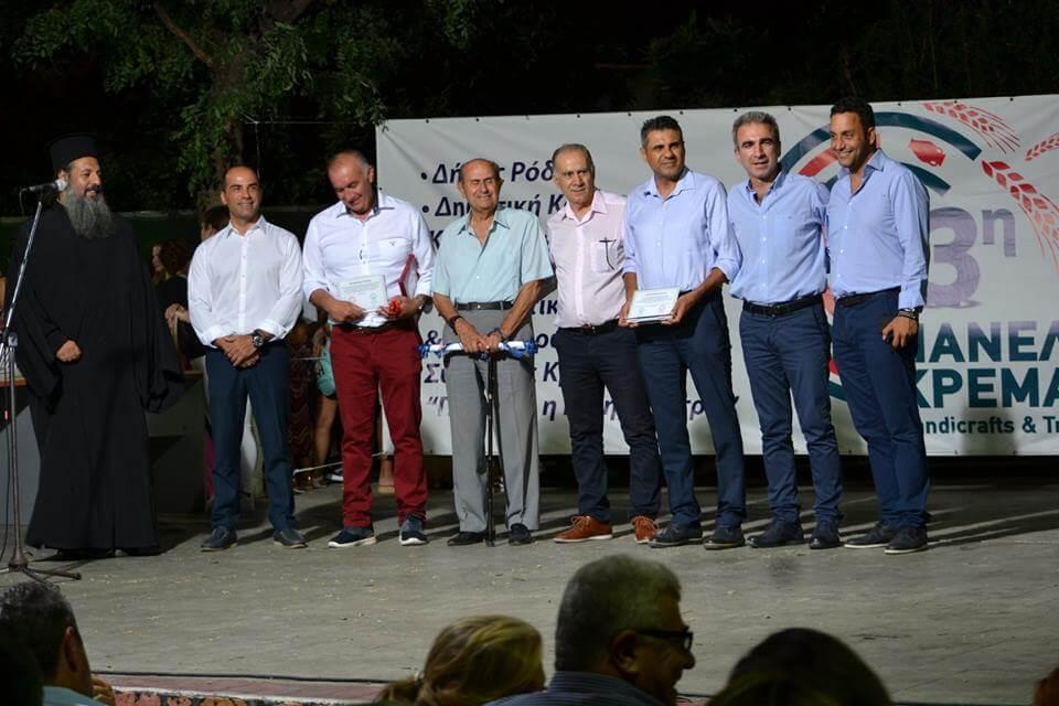 Ο Σύλλογος Αιμοδοτών Ρόδου συγχαίρει τον Θέμη Καλαμάτα