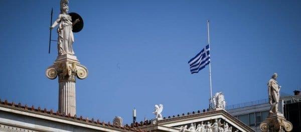 Γαλλικός τύπος: «Η Ελλάδα στρώνει κόκκινα χαλιά σε Κινέζους επενδυτές»
