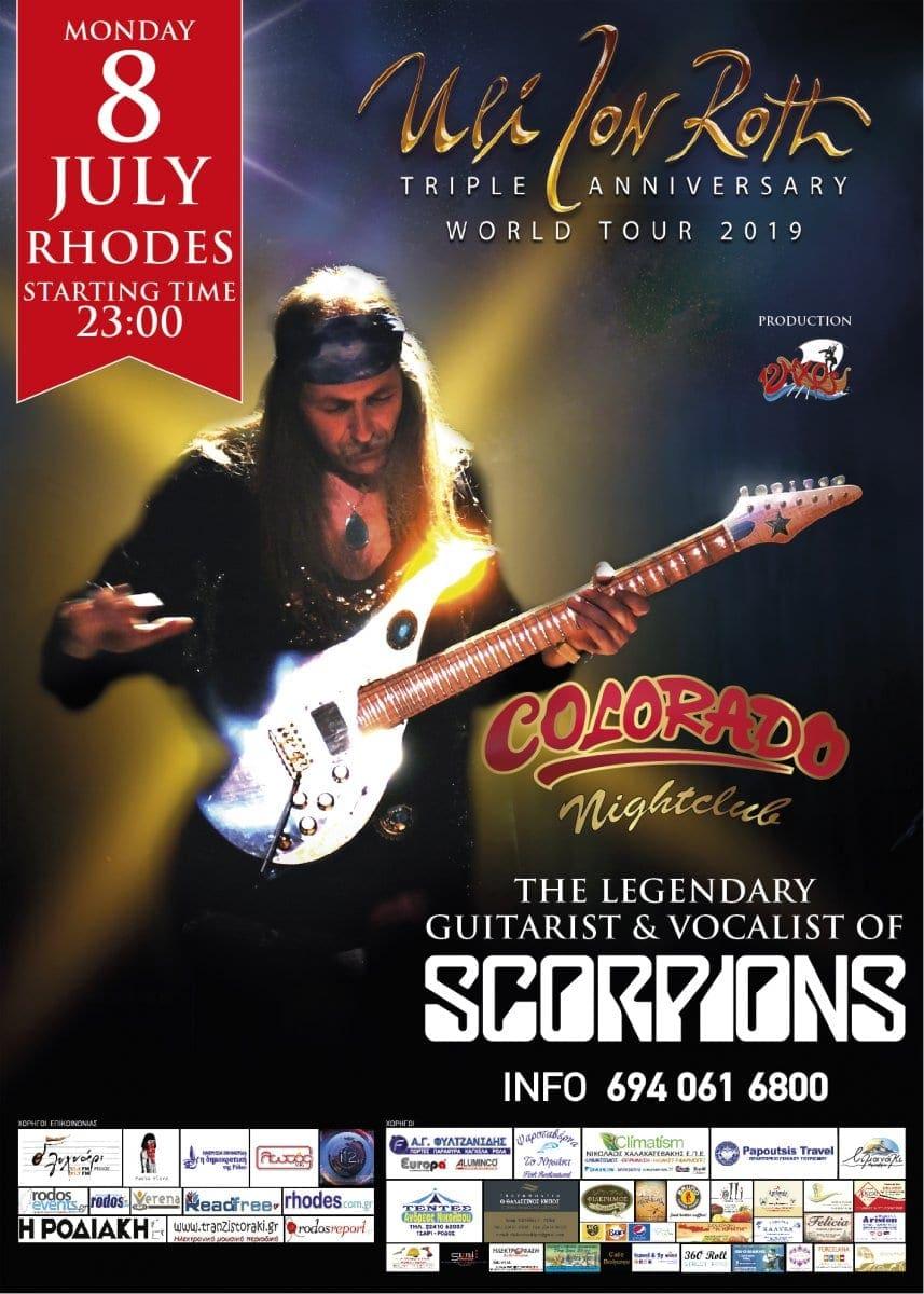 Ξεκίνησε η προπώληση για την ιστορική συναυλία με τον θρυλικό κιθαρίστα των SCORPIONS Uli Jon Roth