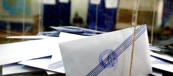 Βουλευτικές Εκλογές 2019: Δείτε που ψηφίζετε με ένα κλικ