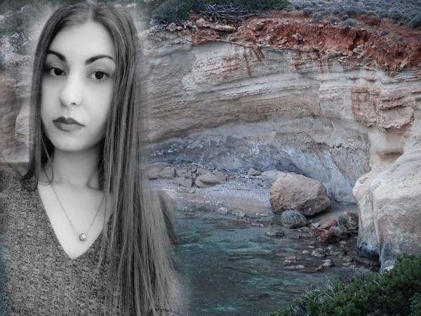 Γυναίκα πίσω από τα χυδαία σχόλια στο προφίλ της Ελένης Τοπαλούδη