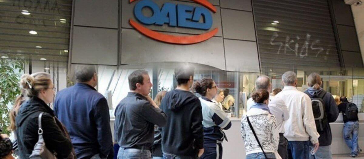 ΟΑΕΔ: Χρηματοδοτεί 10.000 νέες δουλειές – Τα ποσά της επιδότησης και πώς θα υποβάλλονται οι αιτήσεις
