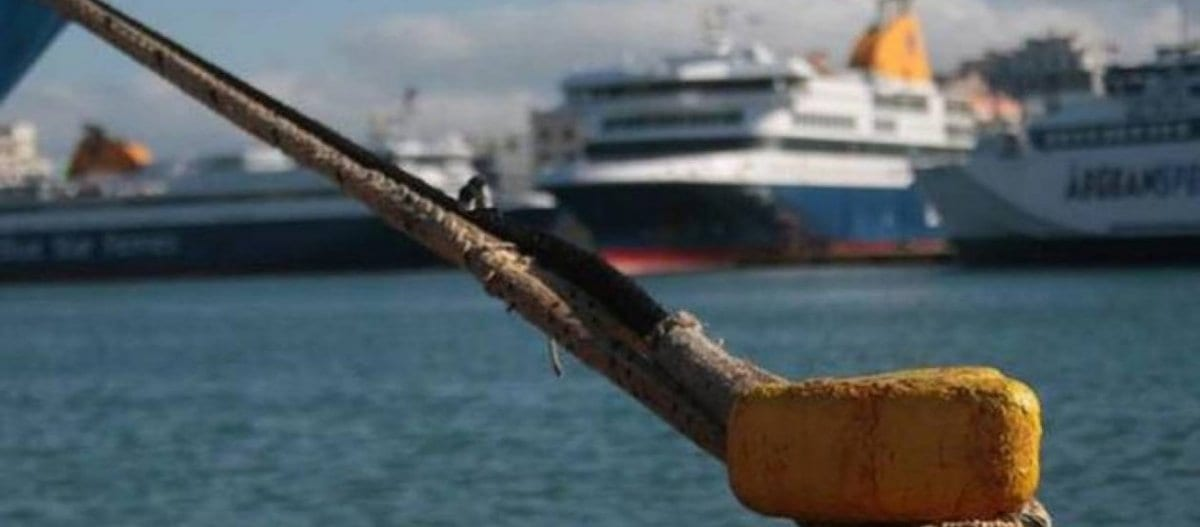 Ακινητοποιημένα τα πλοία στις 3 Ιουλίου λόγω απεργίας της ΠΝΟ
