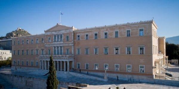 Έκλεισε η Βουλή -Διαλύεται τη Δευτέρα ενόψει εκλογών