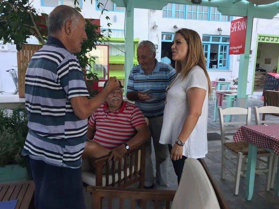 Μίκα Ιατρίδη από την Αστυπάλαια: «Όλα τα νησιά μας στην ίδια ρότα ανάπτυξης! Κανένα νησί μόνο του, κανένα νησί πίσω. Στις 7 Ιουλίου ψηφίζουμε για ισχυρή, αυτοδύναμη Ελλάδα!»