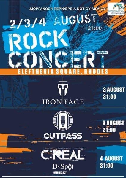 Rock festival  θα πραγματοποιηθεί στη Ρόδο