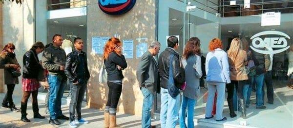 Νέο πρόγραμμα αυτοαπασχόλησης για 10.000 άνεργους ανακοίνωσε ο ΟΑΕΔ